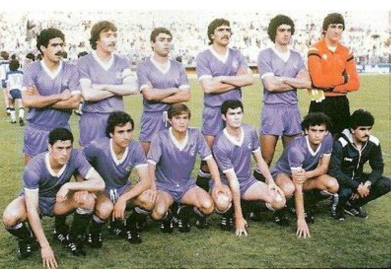 Real Madrid Castilla Copa Del Rey 1979 80 Curiosidades Del Fútbol